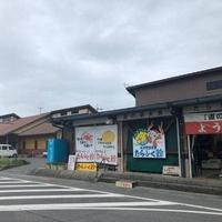 道の駅 太良 たらふく館の写真