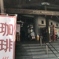 廿日市市役所 道の駅・スパ羅漢の写真