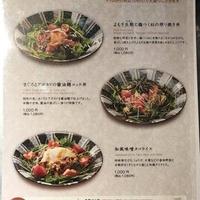 Tsumugi LUSCA茅ヶ崎店の写真