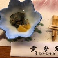 貴寿司の写真