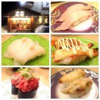 回転寿司トリトン 清田店の写真