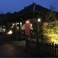 おがわ温泉 花和楽の湯の写真