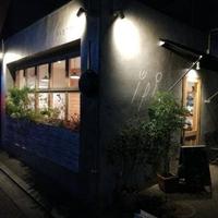 洋食屋ワタナベの写真