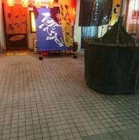 串カツ ゑびす 小郡店の写真