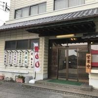 太田屋 北条店の写真