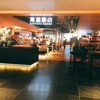 スターバックスコーヒー 銀座 蔦屋書店の写真