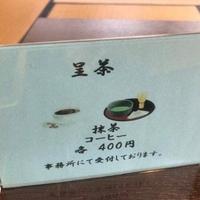 燕喜館の写真