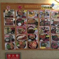 まほろばの湯 湯親館 レストランの写真