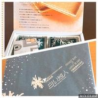 石屋製菓 大丸札幌店の写真