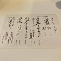 桃色大飯店の写真