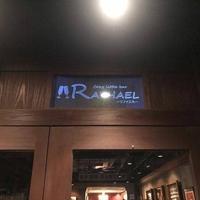 スパークリングワイン専門店 RAPHAEL(ラファエル)の写真