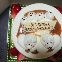 ミッシュ・ローゼ 砺波店の写真