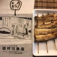 田村川魚店の写真
