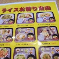 個室×沖縄料理 くわっちー 新宿店の写真