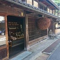 冨田酒造の写真