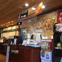 ガスト 志摩阿児店の写真
