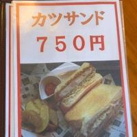 カフェレストラン大使館の写真