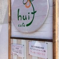 huit cafeの写真