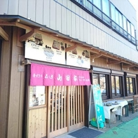 山田家の写真