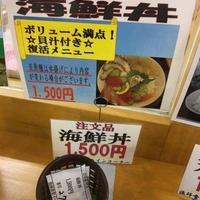 道の駅 宇土マリーナおこしき館 おこしき食堂の写真