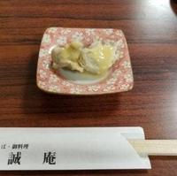 誠庵の写真