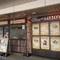 炭火牛タン焼 しおや 三島駅店の写真