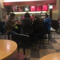 スターバックスコーヒー 明治神宮前メトロピア店の写真