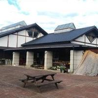 JA直売所 常陸太田市物産センターこめ工房の写真