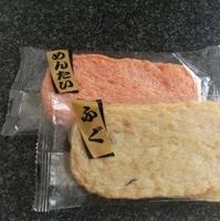 村田蒲鉾店 総本店の写真