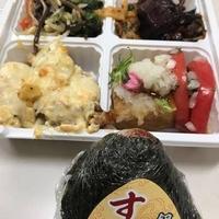 キッチンオリジン 早稲田正門前店の写真