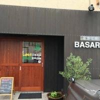 遊食工房BASARAの写真