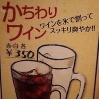 味ん味ん 町田店の写真