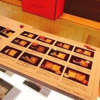 カフェ&シャンパーニュ祇園 ちからの写真