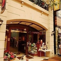 神戸にしむら珈琲店 元町店の写真