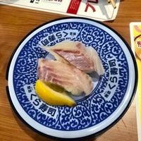 くら寿司 入間店の写真