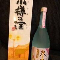 田中酒造 亀甲蔵の写真