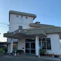 旅館 海老館の写真