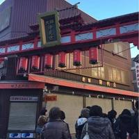 吉田屋の写真