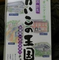 JA直売所 肉の駅 玉村宿店の写真