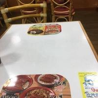 すき家 宇都宮東店の写真
