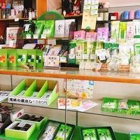 尾崎商店の写真