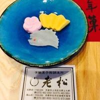 大丸 京都店の写真