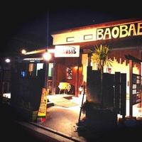 カフェレストラン バオバブの写真