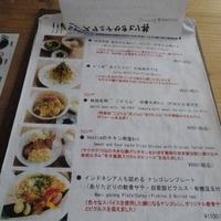 Cafe hestiaの写真