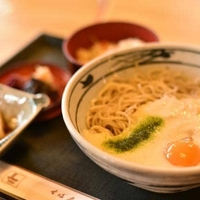 権太呂 岡崎店の写真