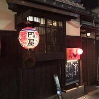 円屋 ハナレの写真