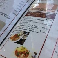 朝日珈琲サロン  広島現代美術館喫茶室の写真