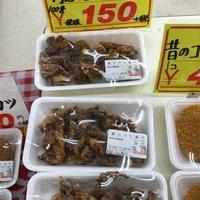 マルイ 鶴ヶ谷店の写真