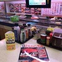 はま寿司 海南店の写真
