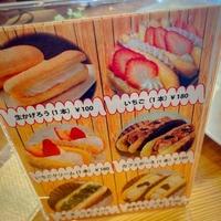 福菱 Kagerou Cafeの写真